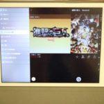 iPad mini4で「dTV31日間無料お試し」を使ってみたら月額500円のコスパの良さに驚いた!