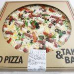 コストの「焼いてないピザ」を家で焼く(2)お初の「チキン&コッパ」は生ハムとセミドライトマトが絶妙で旨し♪