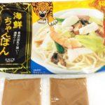 【カルディ】オリジナル「海鮮ちゃんぽん」は冷蔵庫の残り物で作っても美味くできる?週末大急ぎで作ったお昼はこれ!