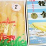 ふるさと納税でお正月♪北海道古平町「塩数の子」プチプチ&ぷりぷり感を味わいました。塩抜きの方法がとっても大切!
