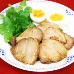 ふるさと納税でお正月♪北海道八雲町「手作り焼豚」は食べ応えしっかり!冷凍とは思えないジューシー食感