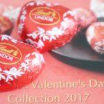バレンタインはリンツを贈ろう♪もらってうれしい季節限定リンドール、見た目も味もGoodですよ!
