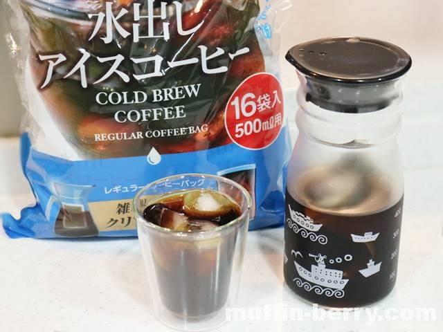 水 コーヒー ポット 出し カルディ