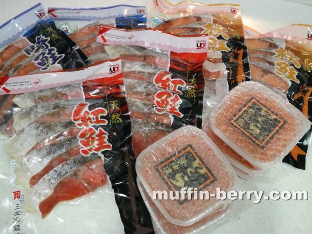 【ふるさと納税】第69&70弾!北海道根室市「醤油いくらセット」と「紅鮭・時鮭・秋鮭セット」